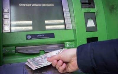 Как оплатить кредит в пао мтс банк через сбербанк онлайн