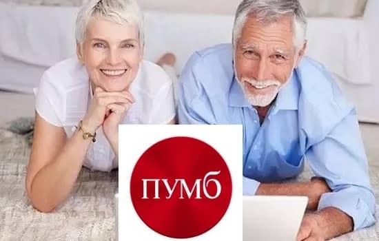 мтс банк узнать остаток по кредиту