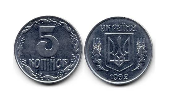 Редкие украинские монеты за сколько можно продать сама дорога монета світу