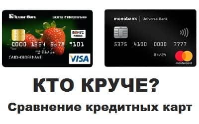 банк русский стандарт кредит наличными условия