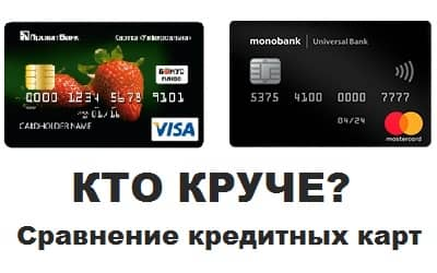 взять кредит безработному без отказа