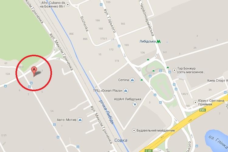 Документы для кредита Магнитогорская улица сзи 6 получить Черногрязская 2-я улица