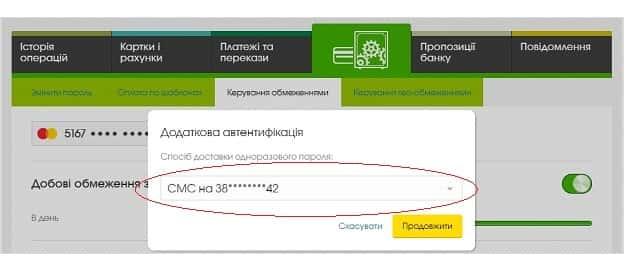как взять кредит на карточку ощадбанка оформить займ на карту vzyat zaym su